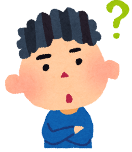 boy_question.png