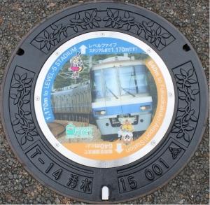 manhole4.jpg